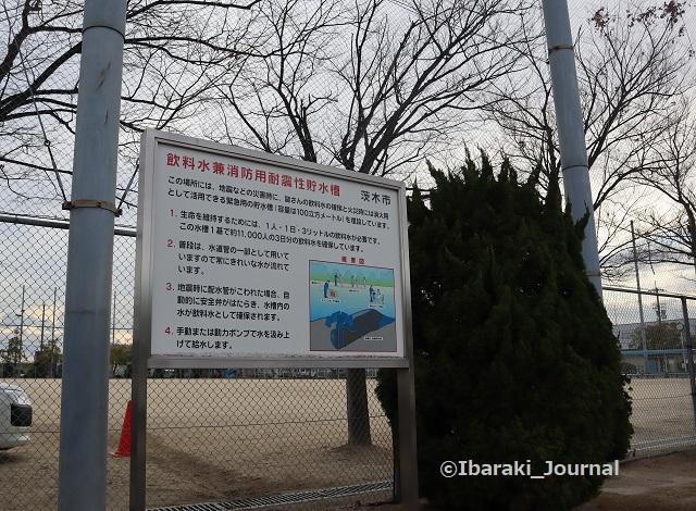 東雲運動広場防災貯水槽IMG_8189