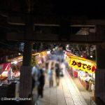 1茨木神社大鳥居からIMG_8881