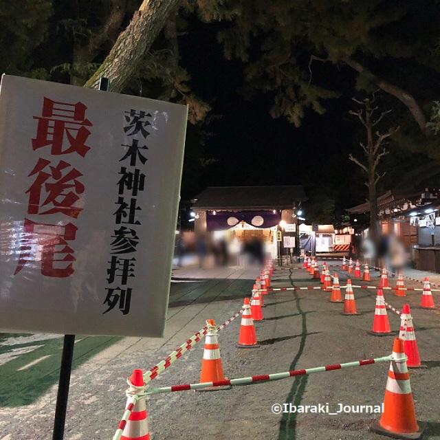 3茨木神社本殿のほうIMG_8884