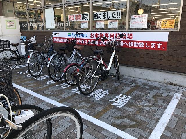 1222ファミリーマート三島中南駐輪スペースのところIMG_8598