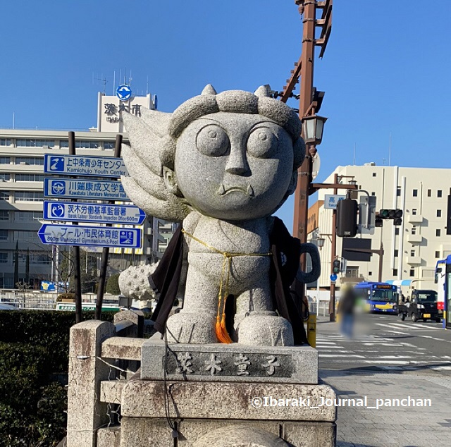 0115茨木童子の様子