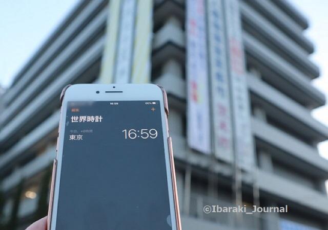 0106-2茨木市役所のほう17時前IMG_8213