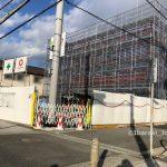 サイクルベースあさひ茨木大池の工事IMG_9582