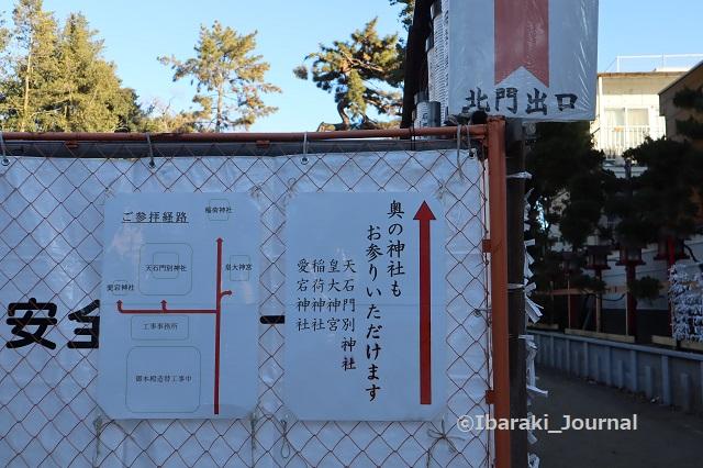 2021十日戎茨木神社境内の案内IMG_8270
