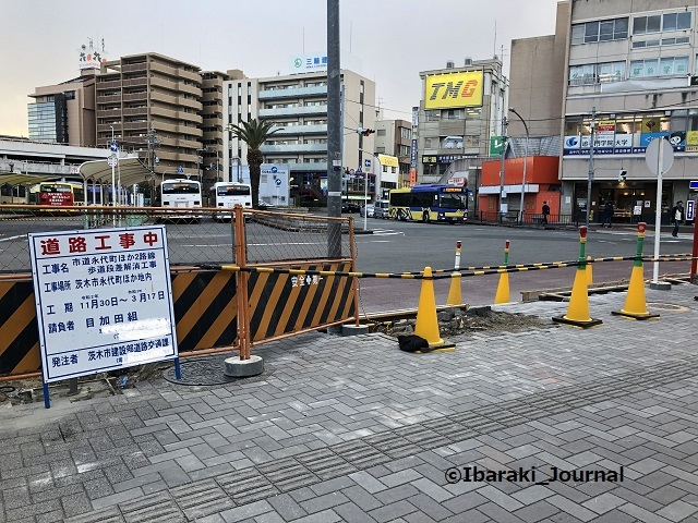 2-0218阪急茨木市バス停工事2IMG_0131