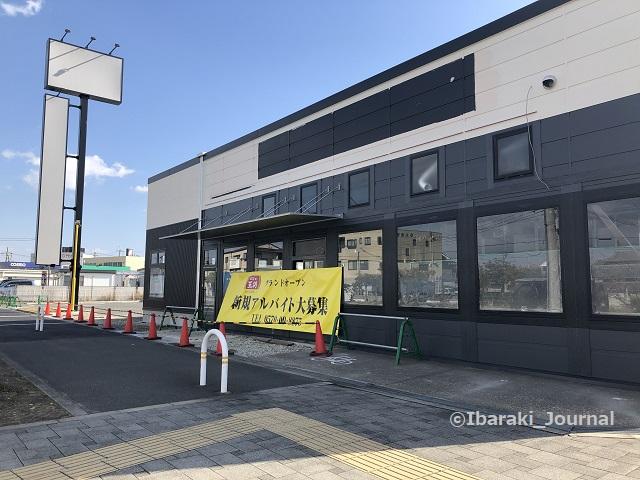3餃子の王将島の工事風景IMG_0060