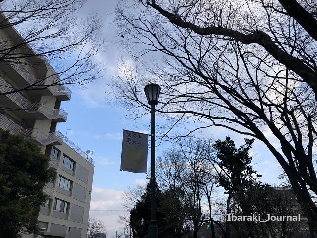 0223元茨木川緑地消防署そばから北の空IMG_0254