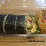 手打ちそば茨木のそば寿司DSC_1218