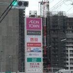 イオンタウン太田0226読者さんより17730