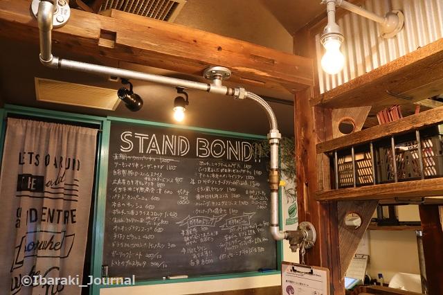 BOND店内の黒板などIMG_8627