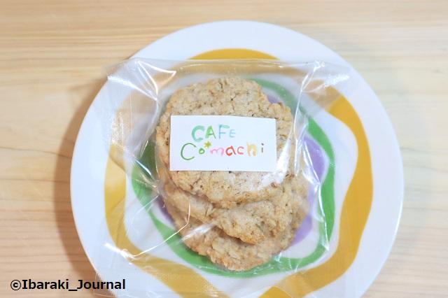 カフェ小町さん焼き菓子パッケージIMG_8535