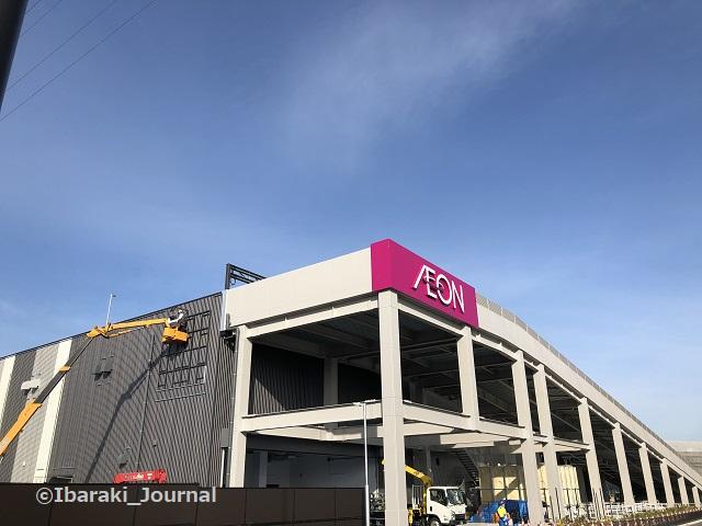 イオンタウン太田の駐車場のほうIMG_9753