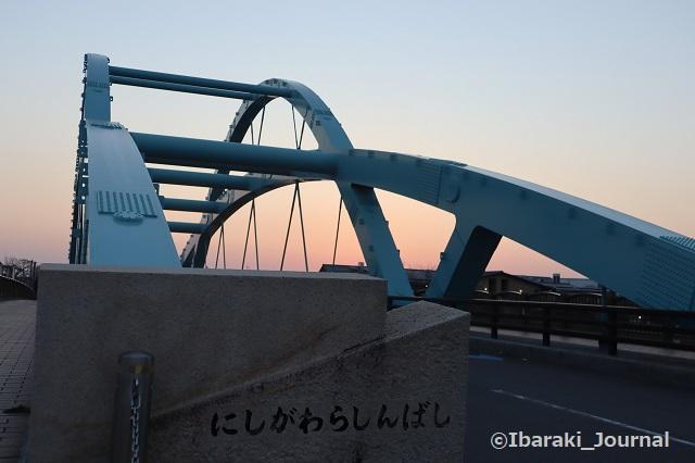 20210221西河原新橋の夕方IMG_9266