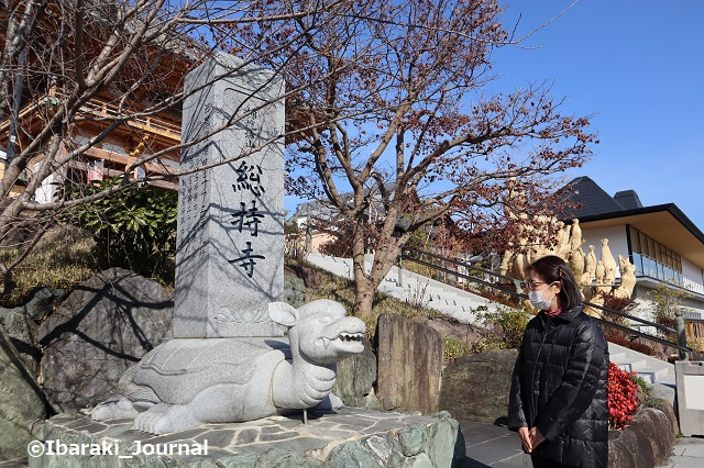 総持寺のカメのところIMG_8877