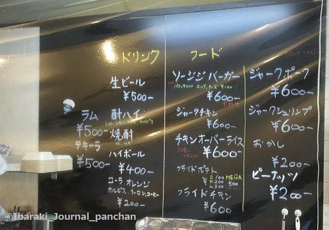 8キッチンピーナッツ店内メニュー