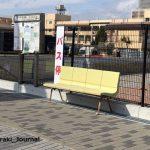 0223茨木市役所前バス停ベンチ広場側IMG_0273