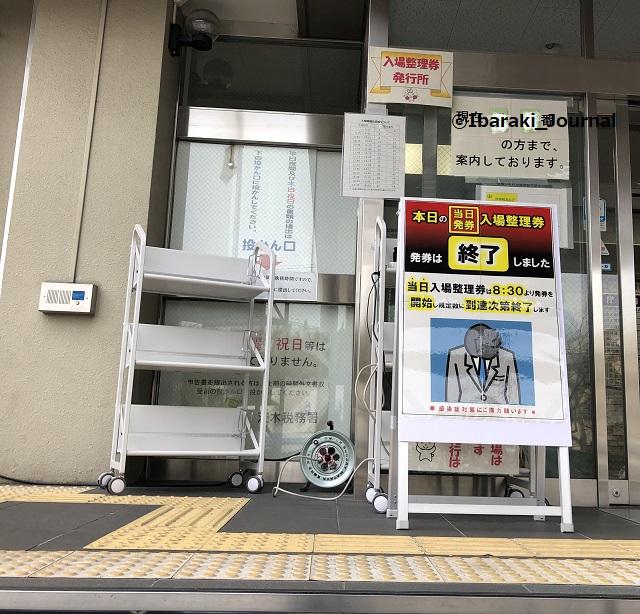 茨木税務署入り口のところIMG_9942