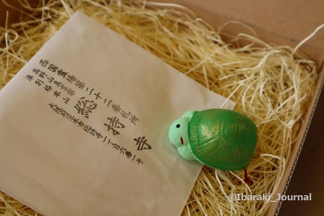 エムジーファーマ贈り物おみくじIMG_9076