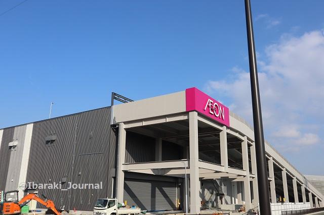 0113イオンタウン茨木太田駐車場のほうIMG_8383