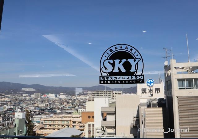 茨木スカイレストラン窓の外IMG_8809