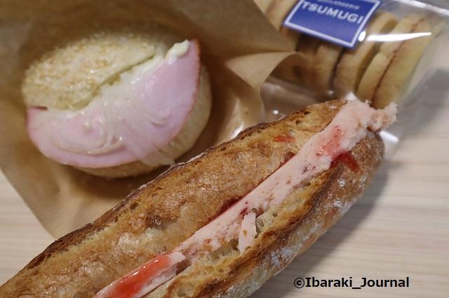 TSUMUGIのいちごバターパンIMG_9440