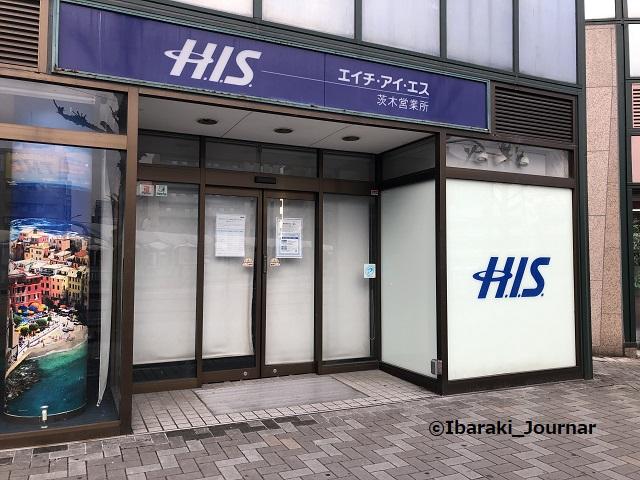 茨木市HIS閉店してるIMG_0135