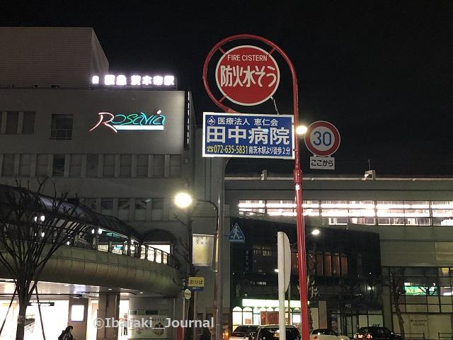 0304阪急茨木市ロータリーIMG_0499
