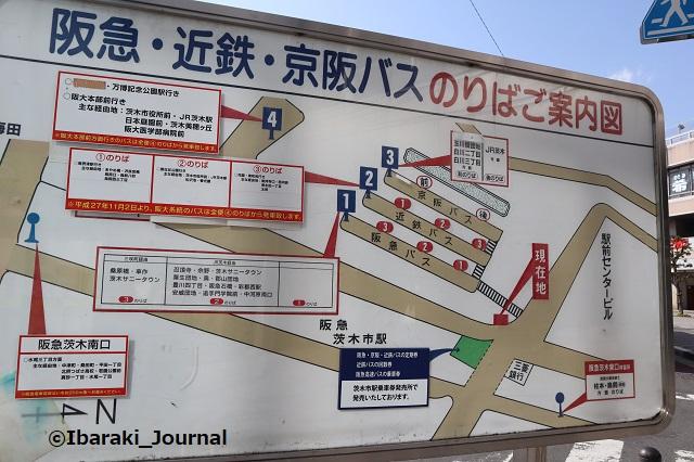 IMG_9515-阪急茨木市駅マップ1