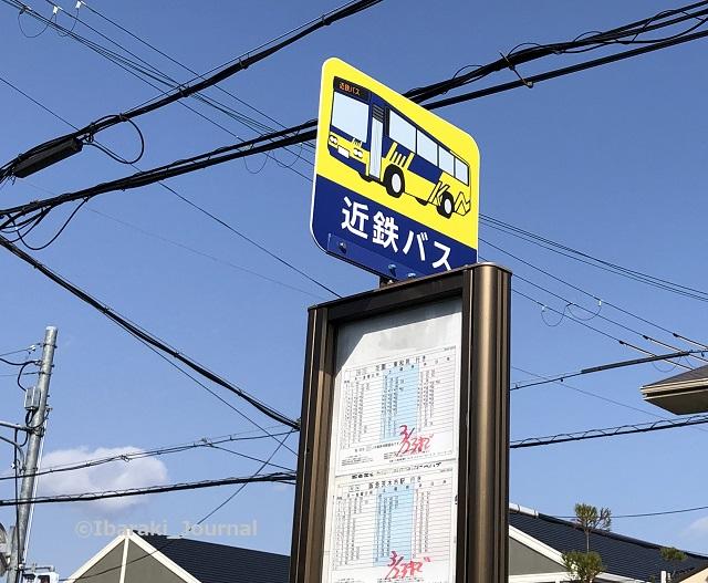 庄のバス停IMG_0629