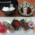 みよし寿司のお寿司DSC_1291