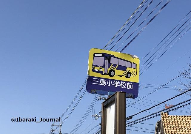 IMG_0644-13三島小学校前バス停