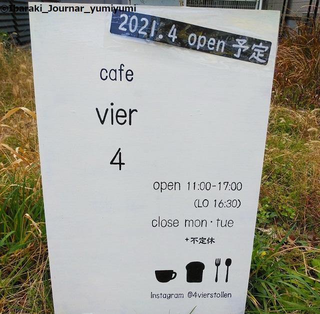 南茨木cafeier看板0301-20210301171731_p