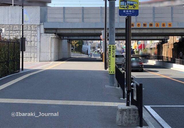IMG_0633-7総持寺口バス停