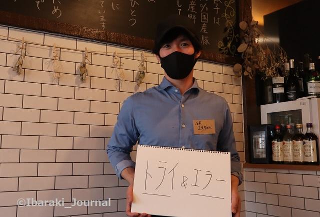 tsutsumu前田さんIMG_9059