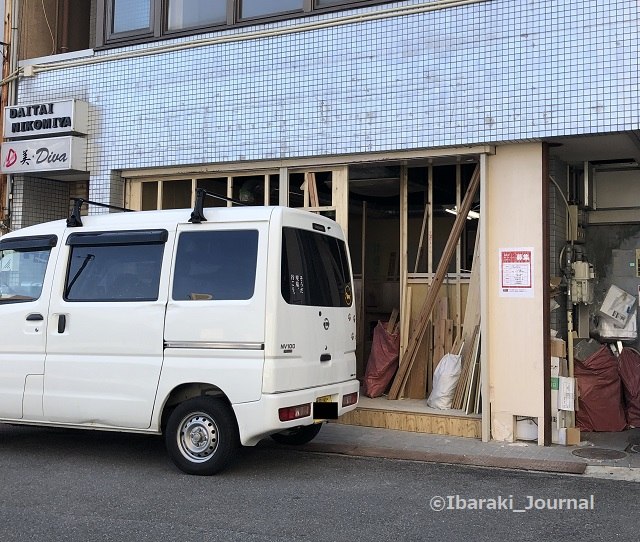 中津町の焼肉屋工事IMG_0676