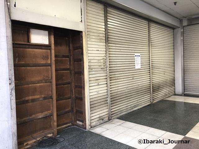 2月に旅行会社閉店IMG_0133