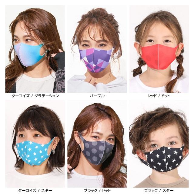 じぶん色マスクデザインsub5