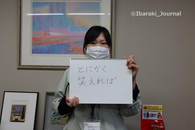 MGP中尾さんIMG_9653