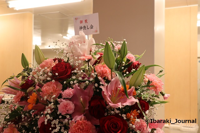とり粂さん仲良し会からの花IMG_9600