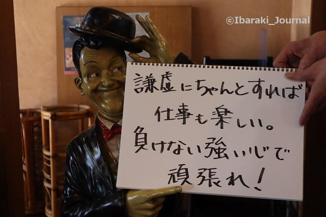 しゃんぷさんIMG_9691
