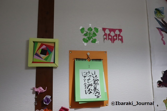 おうち学童壁の作品でIMG_9315