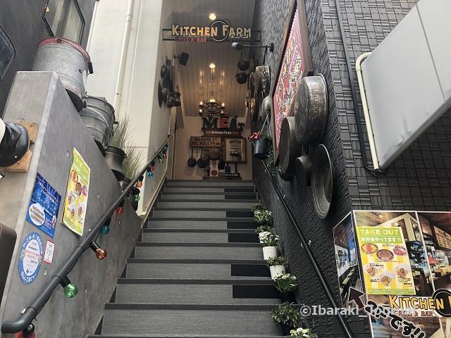 キッチンファーム入り口の階段IMG_0374