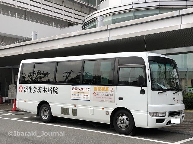 済生会茨木病院の送迎車IMG_1097
