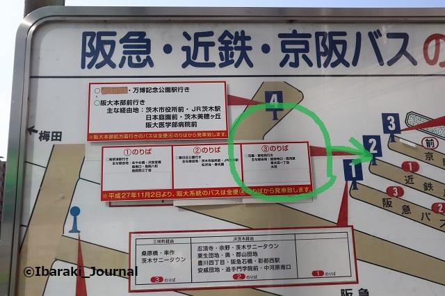 IMG_9516-阪急茨木市駅バス乗り場マップ