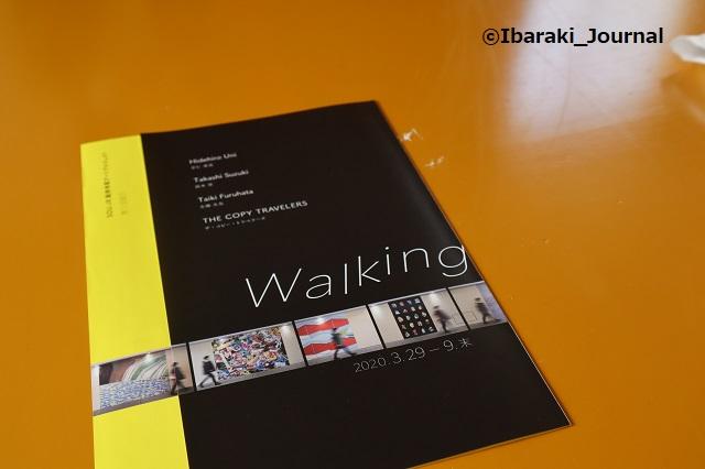 総持寺アートプロジェクトパンフレットIMG_9462