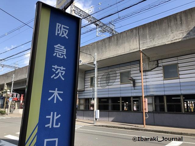 IMG_0617-2阪急茨木北口バス停