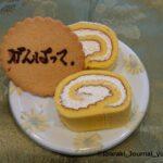 聖磁堂ロールケーキDSC_1258