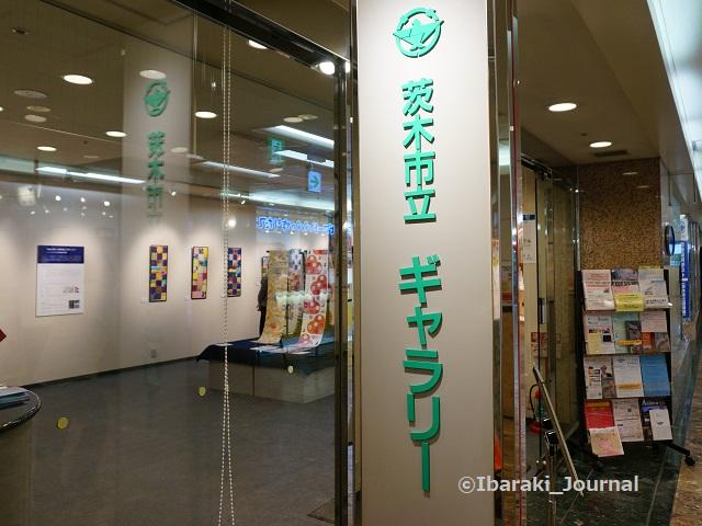 茨木市立ギャラリー会場DSC03512