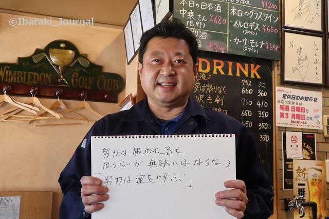 コヤマカンパニーさんIMG_9687