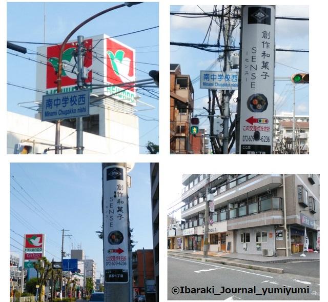 茨木市SENSEアクセス9fdcfac6-7047-46b9-ab99-9a58723eec67